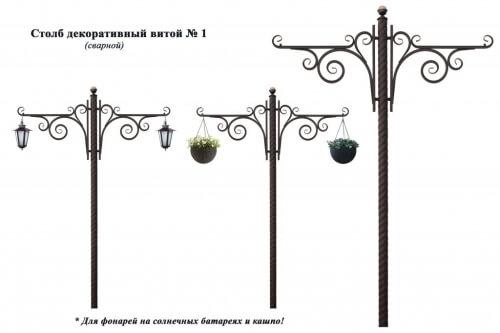 Столбы декоративные