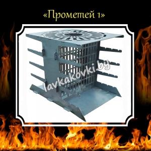 Мангал вертикальный Прометей-1