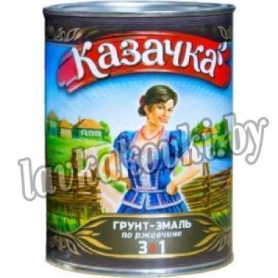 """Грунт-эмаль по ржавчине """"Казачка"""" 0,9 кг"""