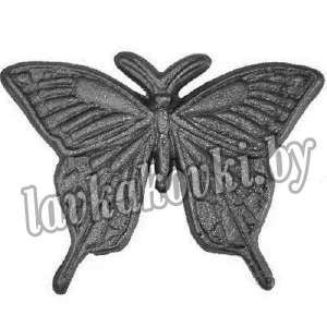 Бабочка литая 13.305.25