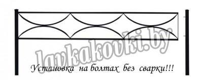 """Газонное ограждение """"Дуговая 15"""""""