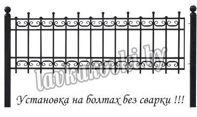 """Газонное ограждение""""Римское"""""""