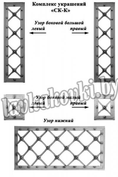 """Комплект украшений """"СК-К"""""""
